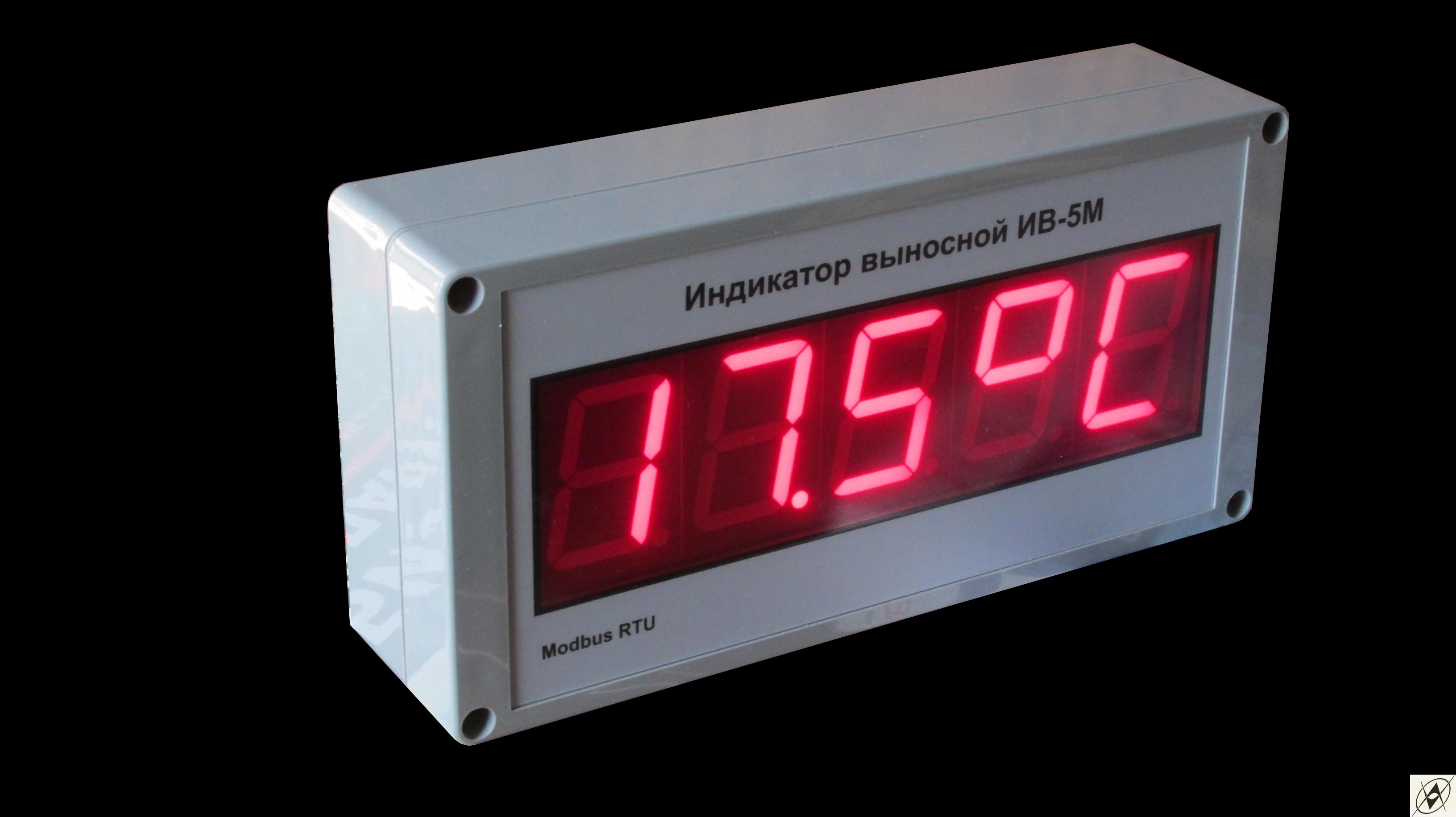 КРУПНОФОРМАТНЫЙ ВЫНОСНОЙ   ИНДИКАТОР ИВ-5М